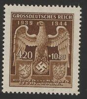 Stamp Germany Bohemia Czech Mi 134 Sc 23 1940 WW2 3rd Third Reich Eagle MNH