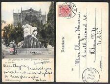 1905 Austria Postcard - Wien - Statue in Stadtpark - Vienna