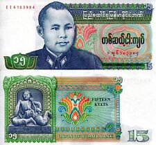Burma 15 Kyats Banknote World Paper Money aUNC Currency Pick p62 BILL (MYANMAR)
