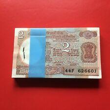 India 2 rupee 1976 #79m  Bundle 100 pcs Uncirculated