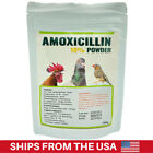 Amoxi 10% Powder for Canaries, Finches, Parrots, Pigeons, & Backyard Chickens