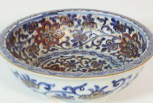 Antique Edo Japanese Arita Early Imari Porcelain Lobed Molded Bowl