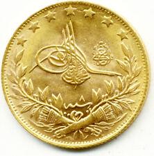 1327/8 SULTAN RESAD 100 KURUS OTTOMAN TURKISH GOLD COIN  EF-UNC