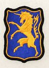 Army Patch 5098: 6th Armored Cavalry Regiment - merrowed edge