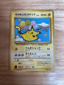 Flying Pikachu 025 ANA Plane on Right RT 1998 Japanese Promo