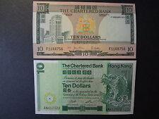 HONG KONG 1977, 1981 CHARTERED BANK 10 DOLLARS, 2 NOTES (B), CHOICE EF+++ !
