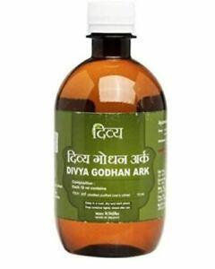 Swami Ramdev Patanjali UK Divya Gomutra Godhan Ark 450 ml Health Care NEW STOCK