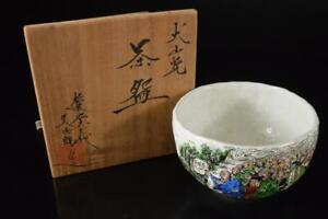 X1069: Japan Inuyama-ware Person Pattern TEA BOWL Green tea tool, w/signed box