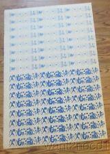 1977 HENRI MATISSE POSTER Detroit Institute of Art cutout ticket WOMEN & MONKEYS