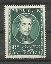 Österreich 1951 150. Geburtstag von Josef LANNER **