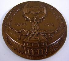 SYNDICAT OUVRIER MONNAIES MEDAILLES BRONZE ANCIENNE 1899-1979