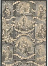 Holy card lamina antique de la Virgen estampa santino image pieuse
