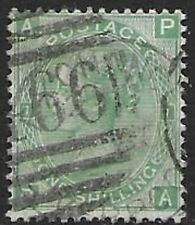 SG117, 1/- GREEN (PLATE 7), GOOD USED
