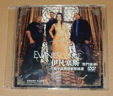 Evanescence Bring Me To Life Taiwan Ltd Promo 5 Trks DVD RARE Synthesis