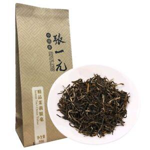 Jasmine Tea Molihuacha 中国花茶横县茉莉花 张一元茉莉花茶 茉莉银毫50g/bag China jasmine scented tea