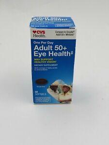 Lot of 2 boxes CVS Health Adult 50+ Eye Health 50 Softgels each Exp 03/2021+