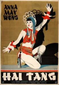 The Flame of Love - 1930 - Anna May Wong Eichberg Vintage British Drama Film DVD