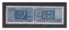 PACCHI POSTALI  RUOTA  1946 - LIRE  100  NUOVO ** RUOTA TERZO TIPO LUSSO