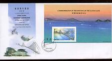 Hong Kong 1997 Modern Landmarks M/S FDC Cover #C14067
