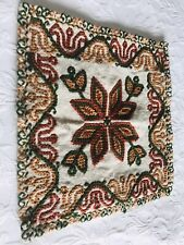 16X16 Vintage Decorative Knit Crotchet Throw Pillow Sham Cushion Cover Case