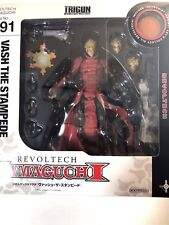 Free Shipping from Japan Authentic Revoltech Trigun Vash the Stampede Kaiyodo