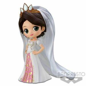 Banpresto Q Posket Disney Characters -rapunzel- Dreamy Style(ver.A) Pvc Figure