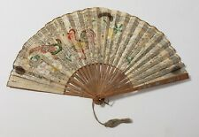 Antique Hand Painted Folding Fan Chinese