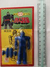 Tetsujin 28 T28 vintage Gigantor large keshi Rubber Toy. Dead stock. MOC. Blue.