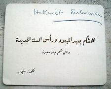 1936 RARISSIMO BIGLIETTO DA VISITA DI HIKMET SULEYMAN PRIMO MINISTRO DELL'IRAQ