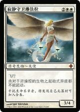 Linvala, Gardienne du Silence Japonais - Japanese Keeper of Silence  - Magic mtg