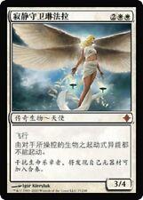 Linvala, Gardienne du Silence Japonais - Japanese Keeper of Silence  - Magic mtg