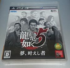 Used PS3 Ryu ga Gotoku 5 Yakuza Mafia Game Yume kanaeshi Mono Japan Import