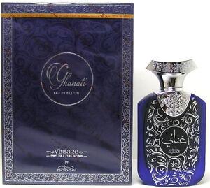 Nabeel Ghanati 80 ML Edp / Eau de Parfum Spray