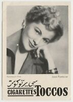 Joan Fontaine vintage 1950s Toccos Film Stars Tobacco Card from Egypt E1
