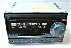Carrozzeria FH-P530MD-B #56
