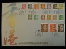 Hong Kong Definitive Stamps 1992 - 1997 Last Day Cover