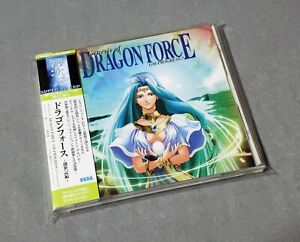 [ SAT ] GENESIS OF DRAGON FORCE GM-PROGRESS-7 Soundtrack CD - Sega Saturn JAPAN