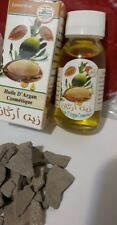Ghassoul clay 100 gr and 100% Pure Moroccan Argan Oil achifayne  60ml