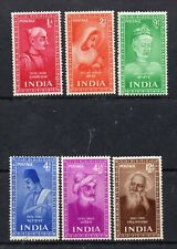 INDIA STAMPS 1952 INDIAN SAINTS & POETS  SG337/42 VERY VERY LIGHTLY MOUNTED MINT