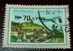 Macau:1979 Various Stamps Surcharged  70/76 A. Rare & Collectible Stamp.