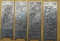 """Decorated Miao Silver Carving China""""渔樵耕读"""" 4 Famous Belle Screen"""
