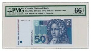 CROATIA banknote 50 KUNA 1993. PMG grade MS-66 EPQ