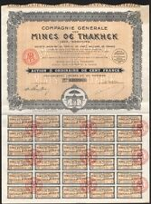 INDOCHINA, 1929. Bond 100 Fr, Thaknek Mining Company