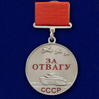 USSR AWARD ORDER replica of Badge For bravery USSR (rectangular connector) 37 mm