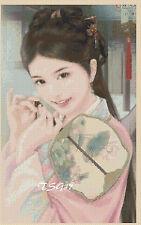 Cross Stitch Chart - Oriental Lady - No 270.Tsg37 Free Uk P&P.
