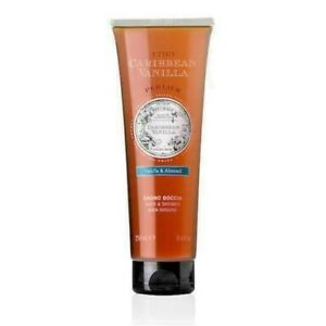 Perlier Caribbean Vanilla & Almond Bath & Shower Gel  8.4 oz Tube - Sealed!
