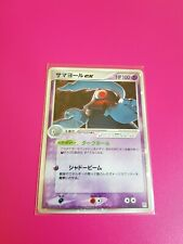 Pokemon Japanese Dusclops 1st Edition EX 006/015 Lightly Played