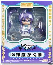 Used Good Smile Company Nendoroid Virtual Vocaloid Gakupo Kamui Pre-Painted