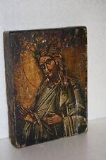 """Alte auf Holz handgemalte Ikone,Darstellung """"Johannes der Täufer""""   /#642"""