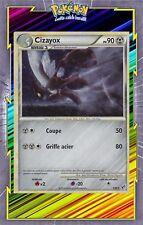 🌈Cizayox Holo - HS04:Indomptable - 7/90 - Carte Pokemon Neuve Française